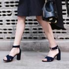 Strapped Chunky-heel Pumps