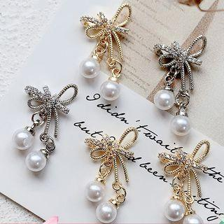 Butterfly Faux Pearl Rhinestone Nail Art Decoration
