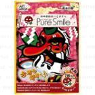 Sun Smile - Pure Smile Japanese Old Tale Art Mask (easy Going Long-nosed Goblin) 5 Pcs