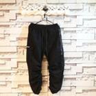 Drawstring Shirred Baggy Pants