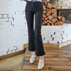 Cotton Boot-cut Pants
