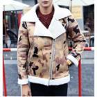 Camouflage Faux Shearling Biker Jacket