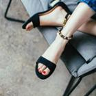 Ankle Strap Faux Suede Sandals