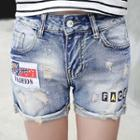 Applique Ripped Denim Shorts