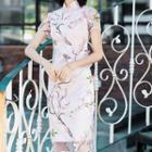 Short-sleeve Floral Embroidered Qipao