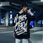 Crane-print T-shirt