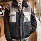 Fleece Panel Color Panel Zip Jacket