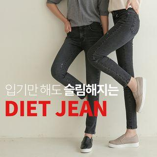 Washed Slim-fit Jeans In 2 Lengths
