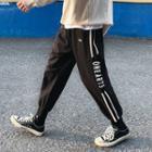 Contrast Lining Harem Pants