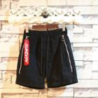 Drawstring Lettering Zip Shorts