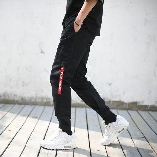 Gather-cuff Side Zip Pants