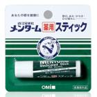 Omi - Menturm Medicated Lip Stick 5g