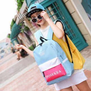 Canvas Color-block Backpack