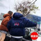 Couple Matching Sailboat Embroidered Hooded Padded Coat
