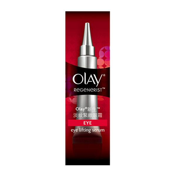 Olay - Regenerist Eye Lifting Serum 15g