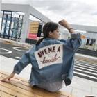 Applique Stitched Denim Jacket