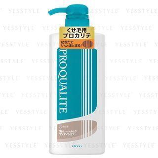 Utena - Proqualite Straightening Conditioner 600ml