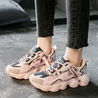 Panel Platform Chunky Sneakers