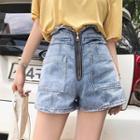 Zip-front High-waist Denim Shorts