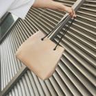 Faux-leather Plain Shoulder Bag With Pouch