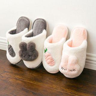 Furry Animal Slippers