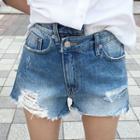 Asymmetric-waist Distressed Denim Shorts