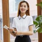 Short-sleeve Contrast Trim Dress Shirt