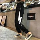 Lightning Print Harem Pants