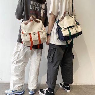 Couple Matching Buckled Crossbody Messenger Bag