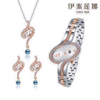 Set: Swarovski Elements Crystal Bracelet Watch + Necklace + Earrings