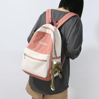 Nylon Color Block Embroidered Backpack