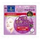 Kose - Clear Turn Firmness Thickening Lift Mask Ex 40 Pcs