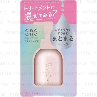 Kao - And And Custom Essence Milk 120ml