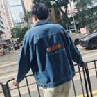 Loose-fit Embroidered Denim Jacket