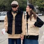 Couple Matching Buttoned Padded Vest