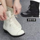 Openwork Genuine-leather Short Boots