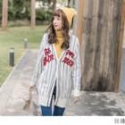Letter Embroidered Striped Cardigan