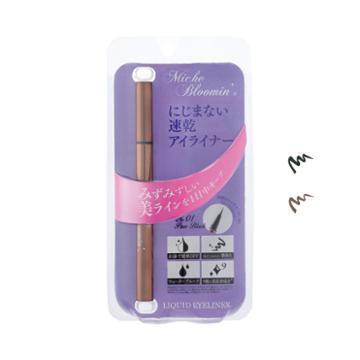 Miche Bloomin  - Liquid Eyeliner - 2 Types