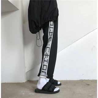 Letter Printed Wide Leg Pants