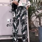 Leaf Print Jogger Pants