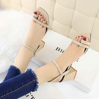 Faux-leather Square Toe Sandals