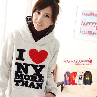 Message Print Hooded Pullover