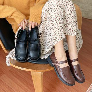 Faux Leather Block-heel Mary Jane Loafers