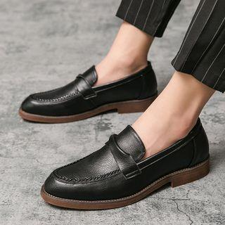 Braided Trim Twisted Panel Faux-leather Loafers