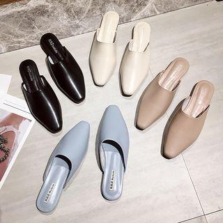 Faux Leather Square-toe Slide Slippers