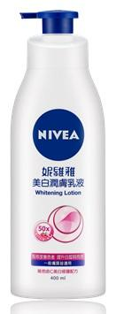 Nivea - Whitening Lotion 400ml