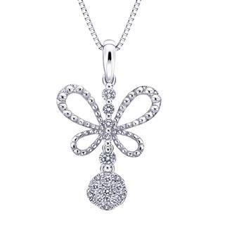 18k/750 White Gold Butterfly Diamond Pendant (0.16 Cttw) (free 925 Silver Box Chain)