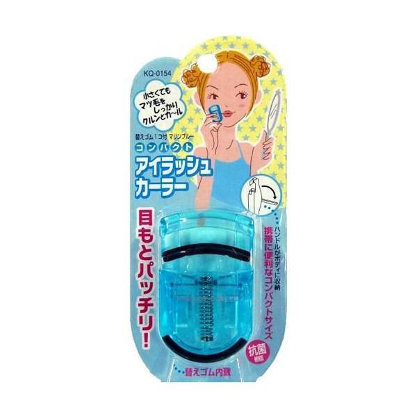 Kai - Compact Eyelash Curler (light Blue) 1 Pc