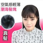 Real Hair Fringe Black - One Size