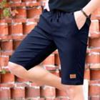 Plain Shorts / Set Of 2